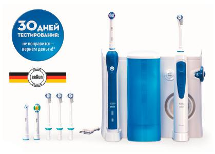 Зубной центр Oral-B Professional Care Oxyjet+3000, 1шт