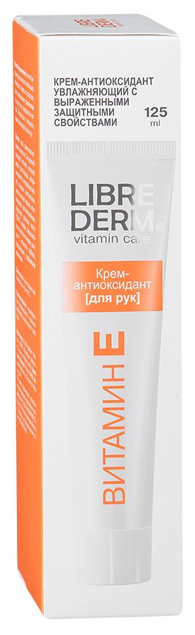 Librederm крем антиоксидант для рук