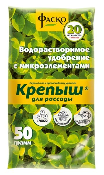 удобрение для рассады перца болгарского