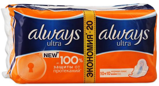 Прокладки Always Ultra Normal Plus, 20 шт.
