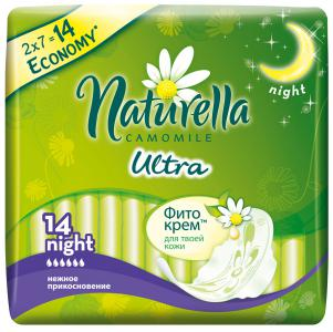 Прокладки Naturella Ultra Night Duo, 14 шт.