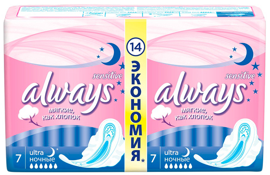 Прокладки Always Ultra Sensitive Night Duo, 14 шт.