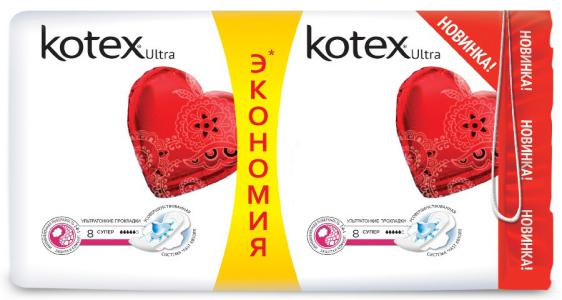Прокладки Kotex Ultra super 2х8 шт.