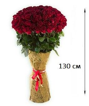 Самые высокие розы купить заказ на дом цветов в воскресенске