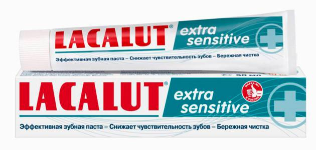 "Зубная паста ""Lacalut"" Extra Sensitive, 50мл"