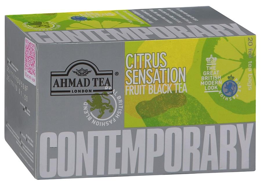 Этот чай благодаря пониженному содержанию кофеина идеально подходит для детей